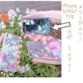 メリージェニー(merry jenny)の新品未開封★merry jenny×miffy iphoneケース★(モバイルケース/カバー)