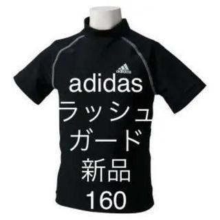 アディダス(adidas)のAT様専用^_^130/160二枚セット(水着)