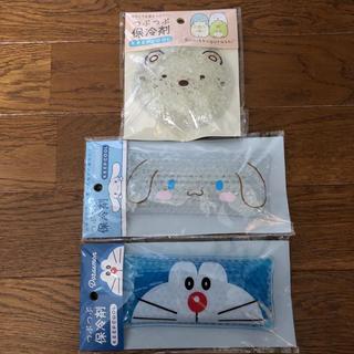 サンリオ(サンリオ)のキャラクター保冷剤 3個セット(日用品/生活雑貨)