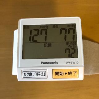 パナソニック(Panasonic)のPanasonic 血圧計 EW-BW10(体重計/体脂肪計)