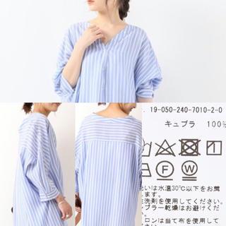 Noble - スパンキュプラオーバーシャツ★Noble★ワンピース★ロング丈タイプ