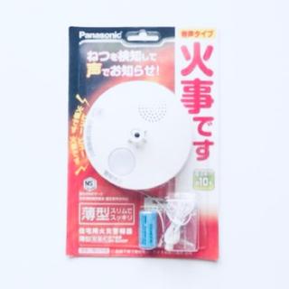 パナソニック(Panasonic)のPanasonic ねつ当番薄型定温式(電池式・単独型) SH6040P(その他)
