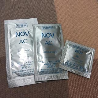 ノブ(NOV)のNOV   AC   試供品(サンプル/トライアルキット)