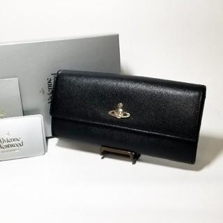 ヴィヴィアンウエストウッド(Vivienne Westwood)の正規品 ヴィヴィアン Vivienne 長財布 ブラック 黒 ブランド 小物(長財布)