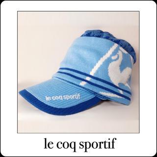 le coq sportif - ルコックスポルティフ ニット帽子 つば付き adidas パーリーゲイツ ナイキ