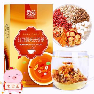 【七宝茶】紅豆薏米茯苓茶 180g/箱