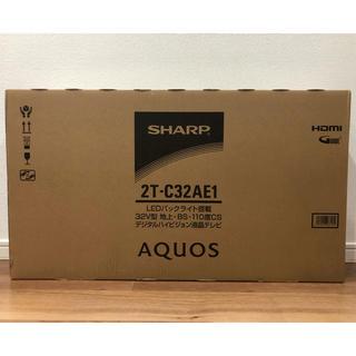 SHARP - SHARP AQUOS 32型 液晶テレビ 2T-C32AE1