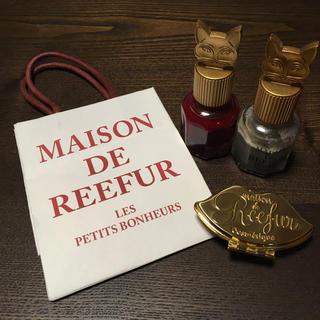 メゾンドリーファー(Maison de Reefur)のmaison de reefur (口紅)