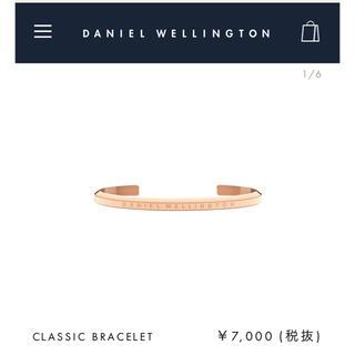 ダニエルウェリントン(Daniel Wellington)の正規品 美品 ダニエルウェリントン クラシックブレスレット ゴールド(ブレスレット/バングル)