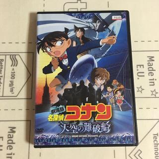 名探偵コナン  天空の難破船  DVD(アニメ)