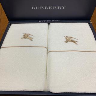 バーバリー(BURBERRY)の【新品】BURBERRY タオルシーツセット(タオル/バス用品)