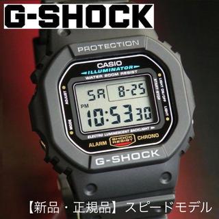 d67a75ea15 Gショック(G-SHOCK) クリスタルの通販 74点 | ジーショックを買うならラクマ