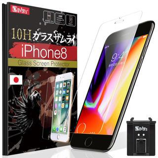 アップル(Apple)の【新品】iPhone8ガラスフィルム 日本製です。(保護フィルム)