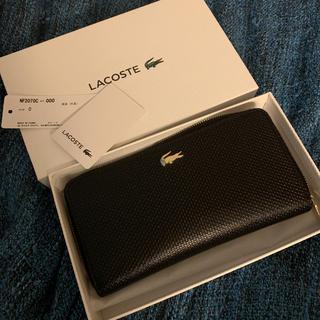ラコステ(LACOSTE)のラコステ 長財布(長財布)