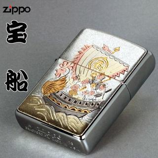 ジッポー(ZIPPO)の送料込み ZIPPO/和板 宝船 和柄 ジッポー(タバコグッズ)
