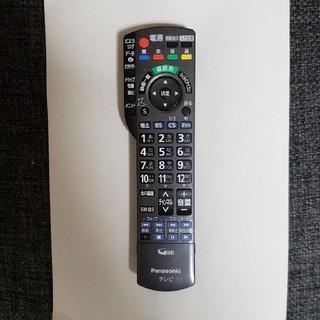 パナソニック(Panasonic)のリモコン TV用 パナソニック(その他)