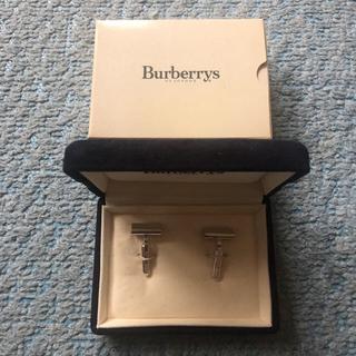 バーバリー(BURBERRY)のBurberry カフスボタン(カフリンクス)