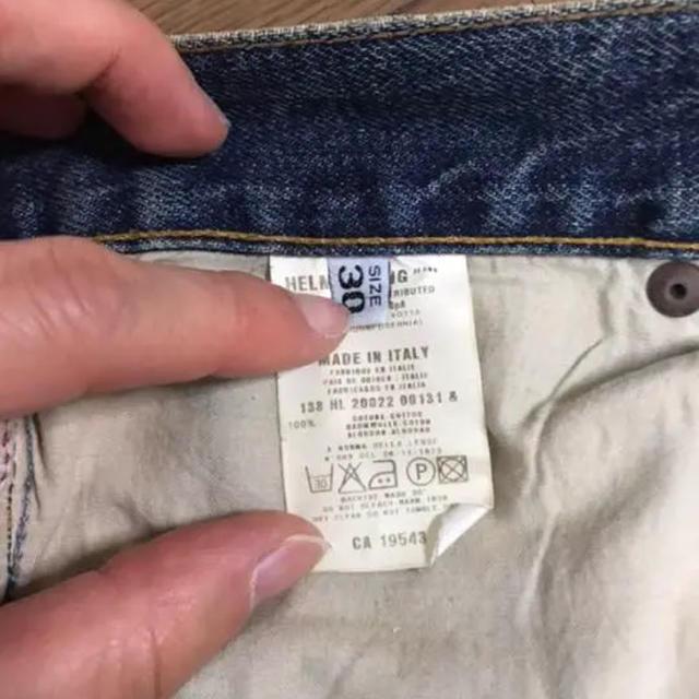 HELMUT LANG(ヘルムートラング)のヘルムートラング  ペンキデニム メンズのパンツ(デニム/ジーンズ)の商品写真