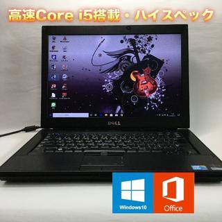 DELL - 高速Core i5搭載 ハイスペック!Win10 ノートパソコン