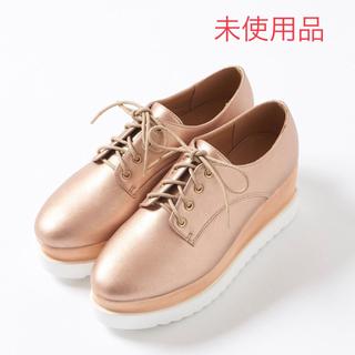 ナイスクラップ(NICE CLAUP)のNICE CLAUP 厚底レースアップシューズ(ローファー/革靴)