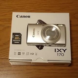 Canon - 美品 デジカメ IXY170 Canon おまけSDカード付き 送料無料