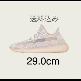 アディダス(adidas)の国内正規 adidas yeezy boost 350 v2 SYNTH(スニーカー)