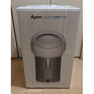ダイソン(Dyson)の■新品■ dyson pure cool me パーソナル空気清浄ファン(扇風機)