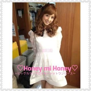 Honey mi Honey - 【美品】Honey mi Honey♥ビッグカラーフロッキードットワンピース
