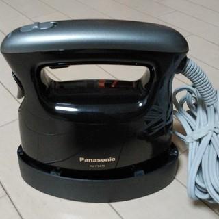Panasonic - 衣類スチーマー パナソニック NI-FS470