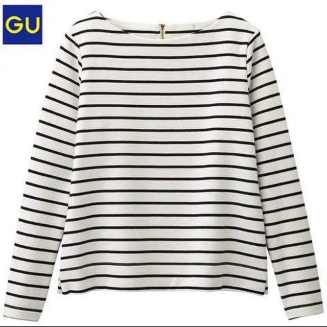 GU(ジーユー)のGU裏起毛ボーダーT♡エモダ、マウジー、スライ、ジェイダ、ムルーア、アングリッド レディースのトップス(Tシャツ(長袖/七分))の商品写真