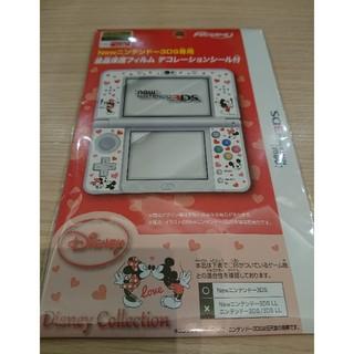 ニンテンドウ(任天堂)のNEWニンテンドー3DS  Disney液晶保護フィルム デコレーションシール付(携帯用ゲーム本体)