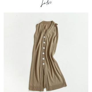 TODAYFUL - TODAYFUL Knit Long Vest