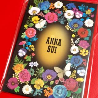 ANNA SUI - 非売品❣️新品未開封♡ANNA SUI♡可愛いブック型ふせん