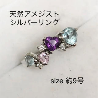 美品☆天然アメジスト シルバーリング 約9号(リング(指輪))