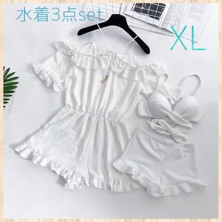 レイヤードスタイル☆オフショルロンパース×ビキニ3点セット 白 XL(水着)