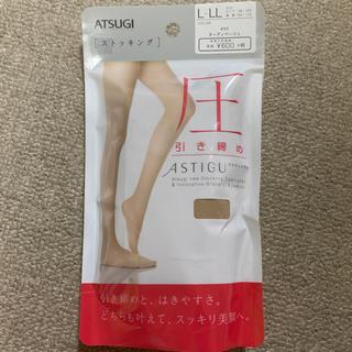 Atsugi - 圧 引き締め ストッキング