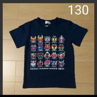 仮面ライダー 平成プレミアムTシャツ 130