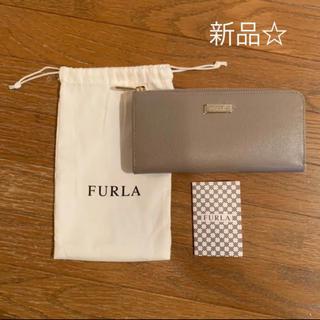 フルラ(Furla)のフルラ 長財布 L字ジップアラウンド(財布)