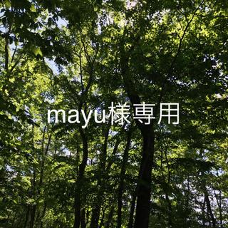 mayu様専用(人形)