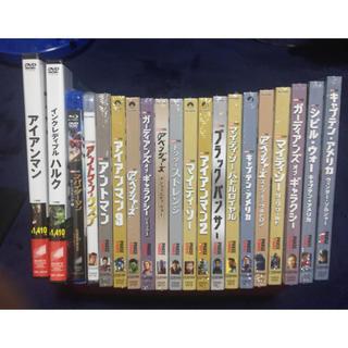 MARVEL - マーベル DVD 20セット フルコンプ 国内正規品 未再生 アベンジャーズ