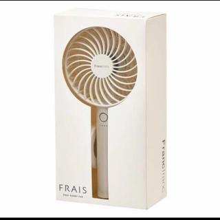 フランフラン(Francfranc)のフランフラン ハンディファン 扇風機 2WAY ハンディ ファン ポータブル (扇風機)