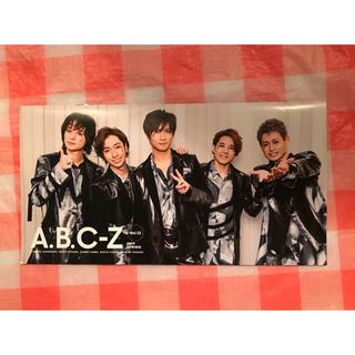 エービーシーズィー(A.B.C.-Z)のA.B.C-Z 会報 vol.12 ファンクラブ(アイドルグッズ)