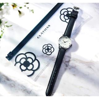 クレイサス(CLATHAS)のsteady5月号 クリアケース付き腕時計(腕時計)