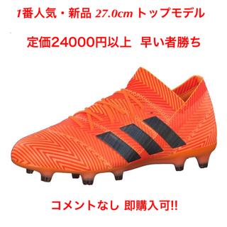 adidas - ネメシス NEMEZIZ FG 27.0 新品 アディダス フットサル サッカー
