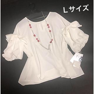 ギャラリービスコンティ(GALLERY VISCONTI)のお袖ふんわりリボンブラウス サイズ3 ギャラリービスコンティ 新品(シャツ/ブラウス(長袖/七分))