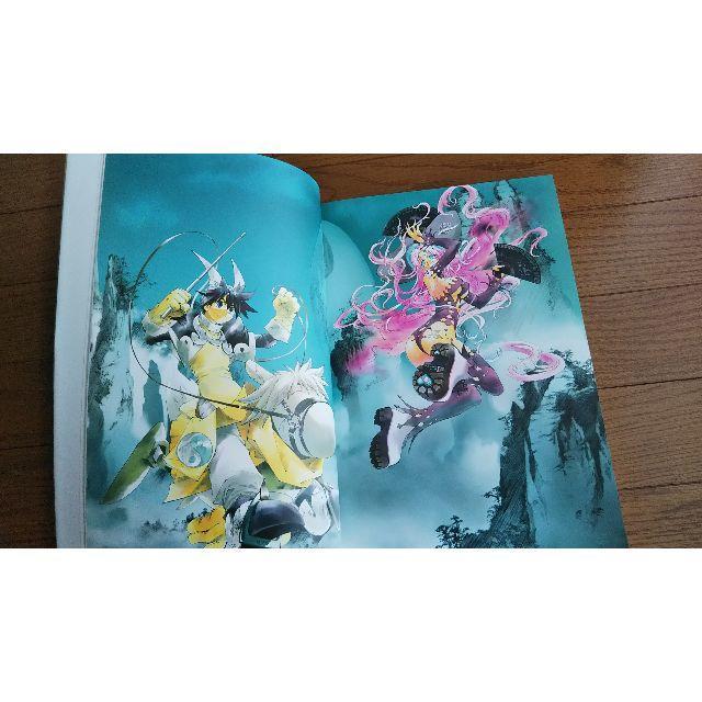 Putitakityu 藤崎竜イラスト集1990 2006の通販 By Hiyo S Shop ラクマ