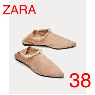 ZARA - 新品  ZARA リアルレザー  バブーシュ  38