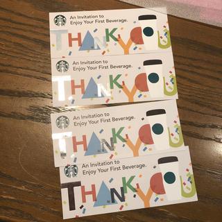 スターバックスコーヒー(Starbucks Coffee)のいちご様専用(その他)