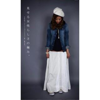 antiqua - antiqua異素材ロングスカート