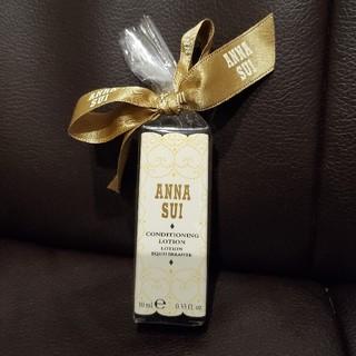 アナスイ(ANNA SUI)のANNA SUI コンディショニングローション (ボディローション/ミルク)